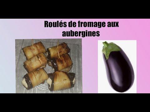 roulés-de-fromage-aux-aubergines