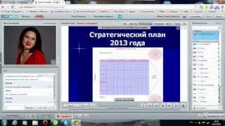 Мастерская План на 2013 год