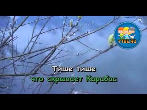 Песня Песня Кукол (шепталка) (из к/ф