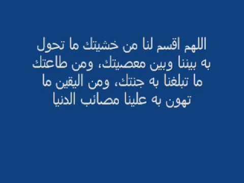 Dua Qunut: Ali Ibn Abdullah ibn Ali Jaber (دعاء ال...