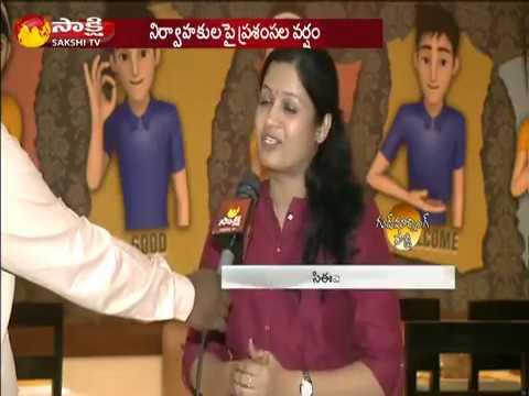 Talking Hands Restaurant - Sakshi TV News Telugu