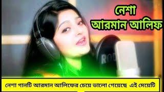 Download Video Nesha  |নেশার উত্তর | Arman Alif |নেশা | Neshar Answer |Chondrobindu| New Song 2018 MP3 3GP MP4