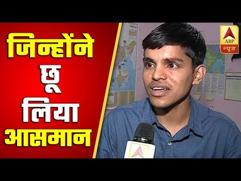 Son Of Petrol Pump Worker, Pradeep Singh Cracks UPSC; Talks About His Struggle | ABP News