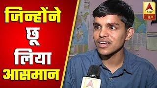 Son Of Petrol Pump Worker, Pradeep Singh Cracks UPSC; Talks About His Struggle | ABP News