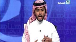 هنا الرياض - كاملة لـ يوم الأربعاء 4-1-2017