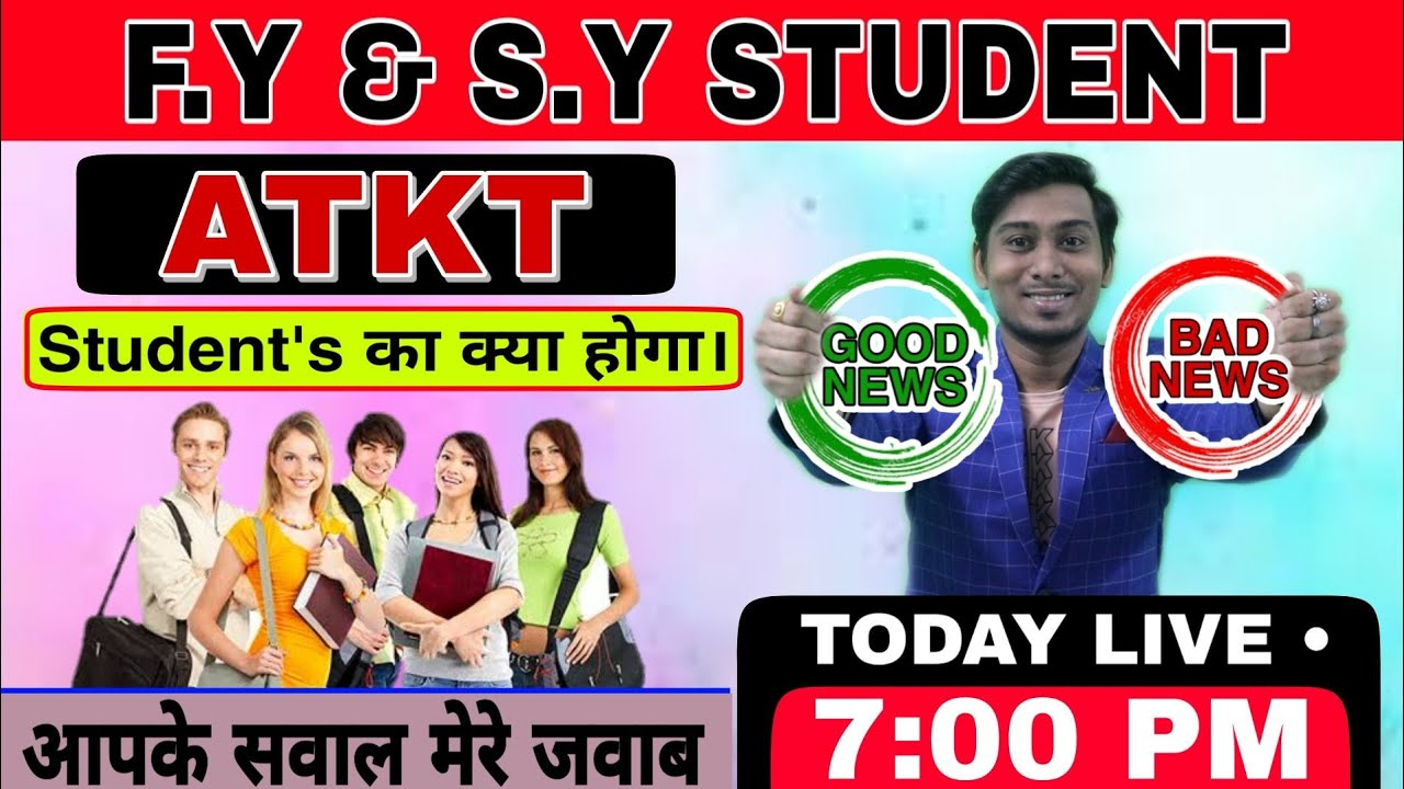 F.Y and S.Y ATKT Student's || Mumbai University Students || AapKe Sawal Mere Jawab || Suraj Sir