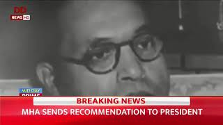 PM Modi pays tribute to Babasaheb Ambedkar on his death anniversary