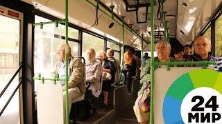 В Душанбе общественный транспорт сделали удобнее - МИР 24