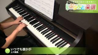使用した楽譜はコチラ http://www.print-gakufu.com/score/detail/68282...