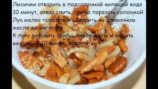 """Рецепты салатов:Салат """"Микс с кальмарами"""""""