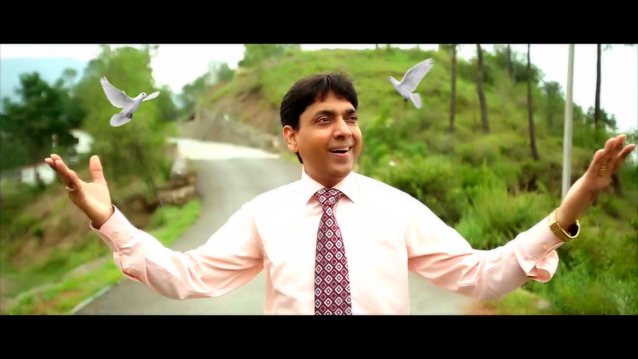 Hindi Christian Songs Mp3 Download Yeshu Ke Geet