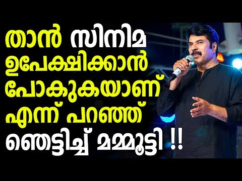 Mammootty Says That He is Going to Stop Acting