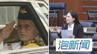 26/07: 巫统女议员绵里藏针  火箭美女议员神回答