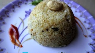 Wheat Sooji Upma, Godumaravva Upma in Telugu, (గోధుమ రవ్వ ఉప్మా):: by Attamma TV ::.