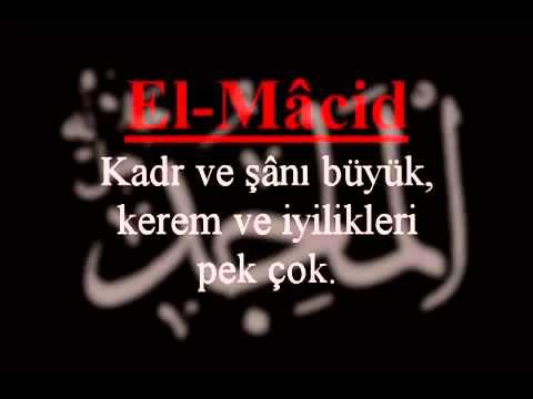 Ya Allah Esma ül Hüsna   Mehmet Emin Ay