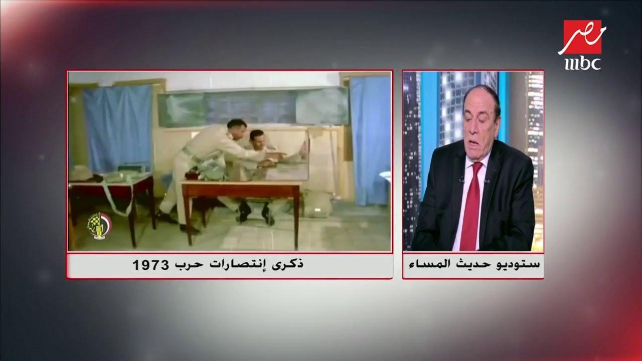 اللواء سمير فرج: كان هناك حالة من الوعي لدى الشعب المصري خلال حرب أكتوبر لدعم الجيش