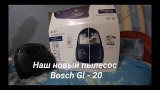 Наш новый пылесос Bosch GL-20 / Купили недорого / Тест дома
