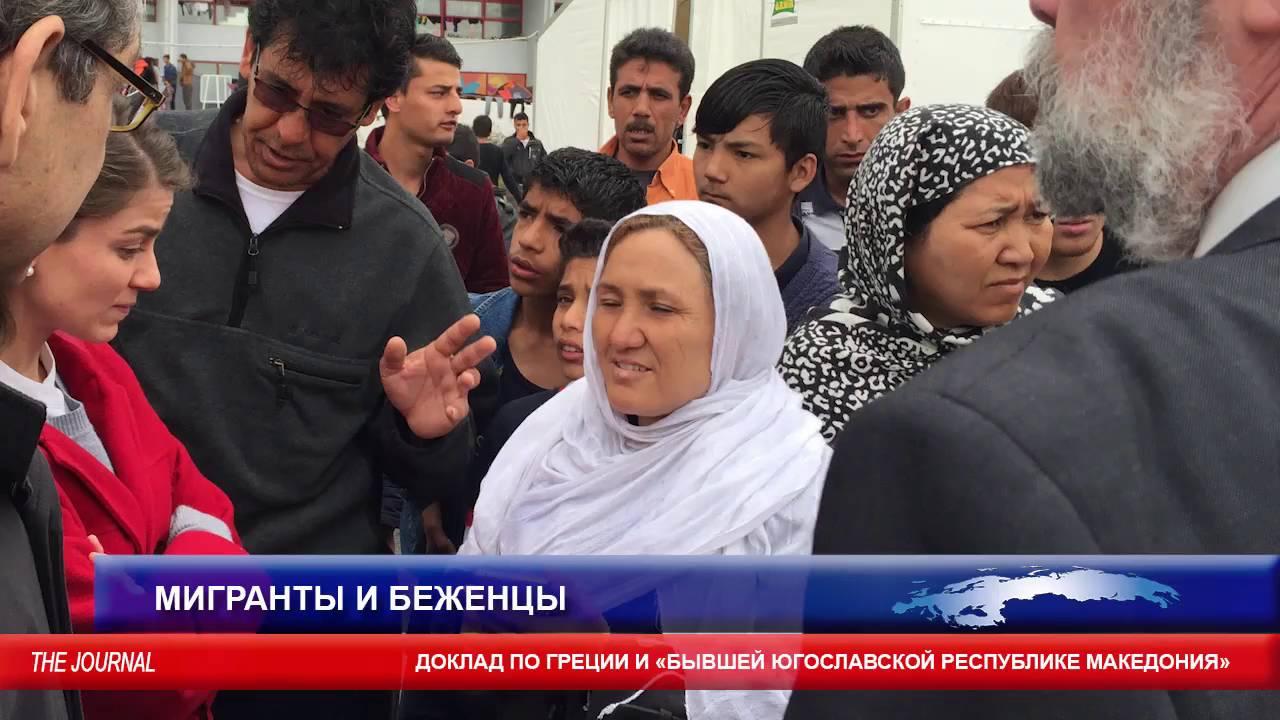 Новости в ульяновске на сегодня россия 1