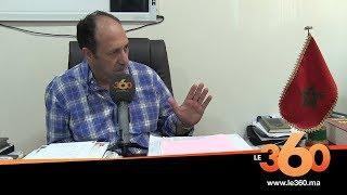Le360.ma •جمعية أطباء تنتقد سياسة أنس الدكالي