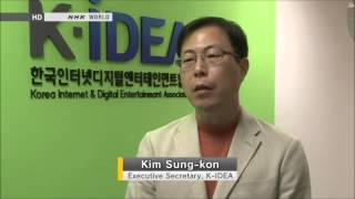Gaming addiction in South Korea