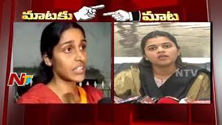 AV Subba Reddy Daughter Jhanvi Vs Bhuma Mounika Reddy    Mataku Mata    NTV