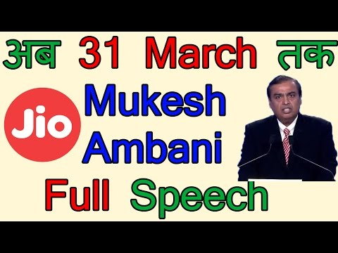 Reliance Jio HAPPY NEW YEAR Offer Mukesh Ambani 31 march 2017