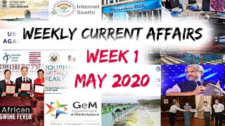 Weekly Current affairs Quiz | May 2020 Week 1 | Current affairs in English