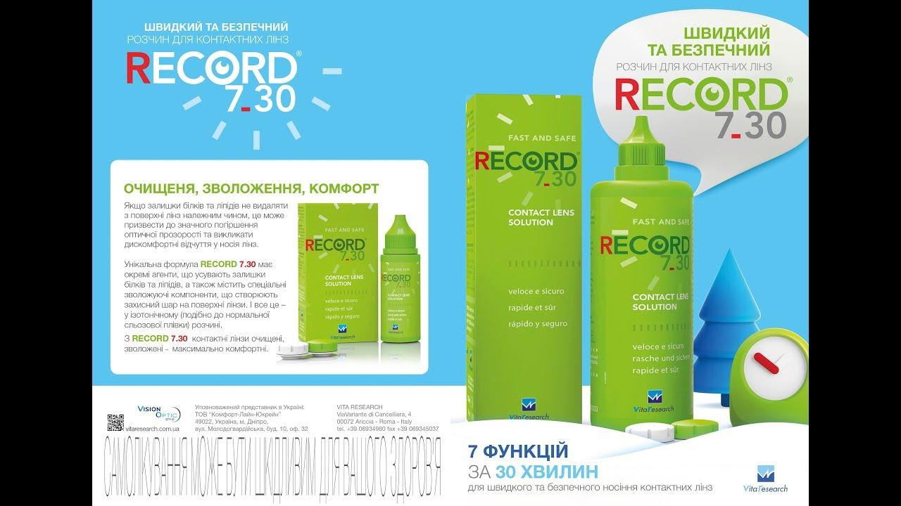Интернет-магазин оптики линзмастер предлагает купить торические контактные линзы в москве. Закажите торические контактные линзы с доставкой на дом по самой доступной цене.