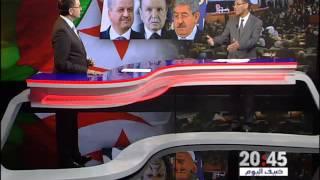 ما هي التعديلات الكبرى التي يعرفها  مشروع التعديل الدستوري بالجزائر؟