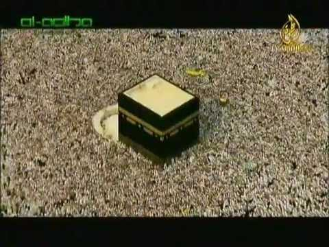 The Chinese Hajj (2011) National Geographic