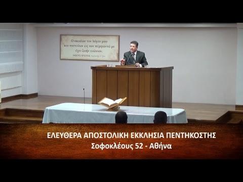 Α' Βασιλέων κεφ. γ' (3) 4-15 // Νίκος Ντουρουντάκης