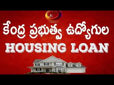 Housing Loan For Central Government Employees