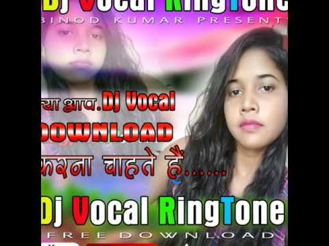 Dj Vocal Ringtone DJ Vinod Salepali 7325888945 Mastimuzic.in