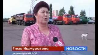 Асфальтирование дороги(, 2011-09-07T04:28:59.000Z)