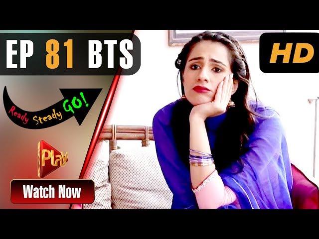 Ready Steady Go - Episode 81 BTS | Play Tv Dramas | Parveen Akbar, Shafqat Khan | Pakistani Drama