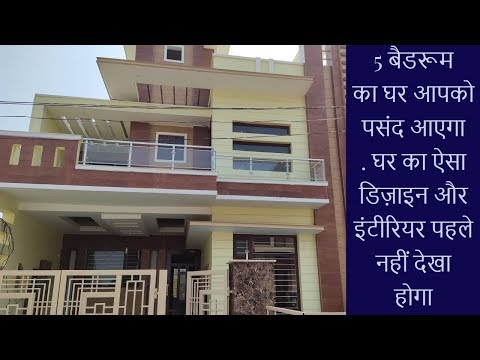 5 Bedroom Triple Story Brand New Independent House With Luxury Interior Work