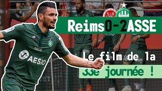 Reims 0-2 ASSE : le film du match