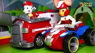 Видео с игрушками Щенячий патруль - Воры!