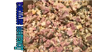 Салат с колбаской и беконом,солеными огурцами и яйцом эпизод №510