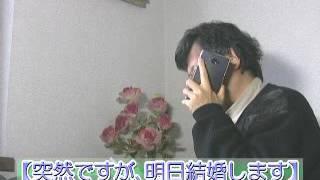 「突然ですが…」山村隆太「月9」史上最低「6.6%」 「テレビ番組を斬る...