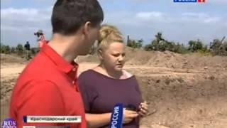 видео археологические находки в крыму