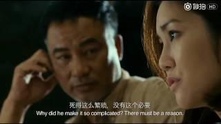 《72 Tầng Kỳ Lâu》Ngô Diệc Phàm cut