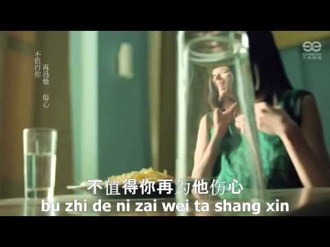 Zhang Jie - Ta Bu Dong 【HD】張傑 他不懂MV Official Music Video Pinyin Lyric