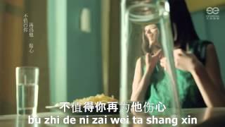 Zhang Jie Ta Bu Dong HD 張傑 他不懂MV Official Music Video Pinyin Lyric