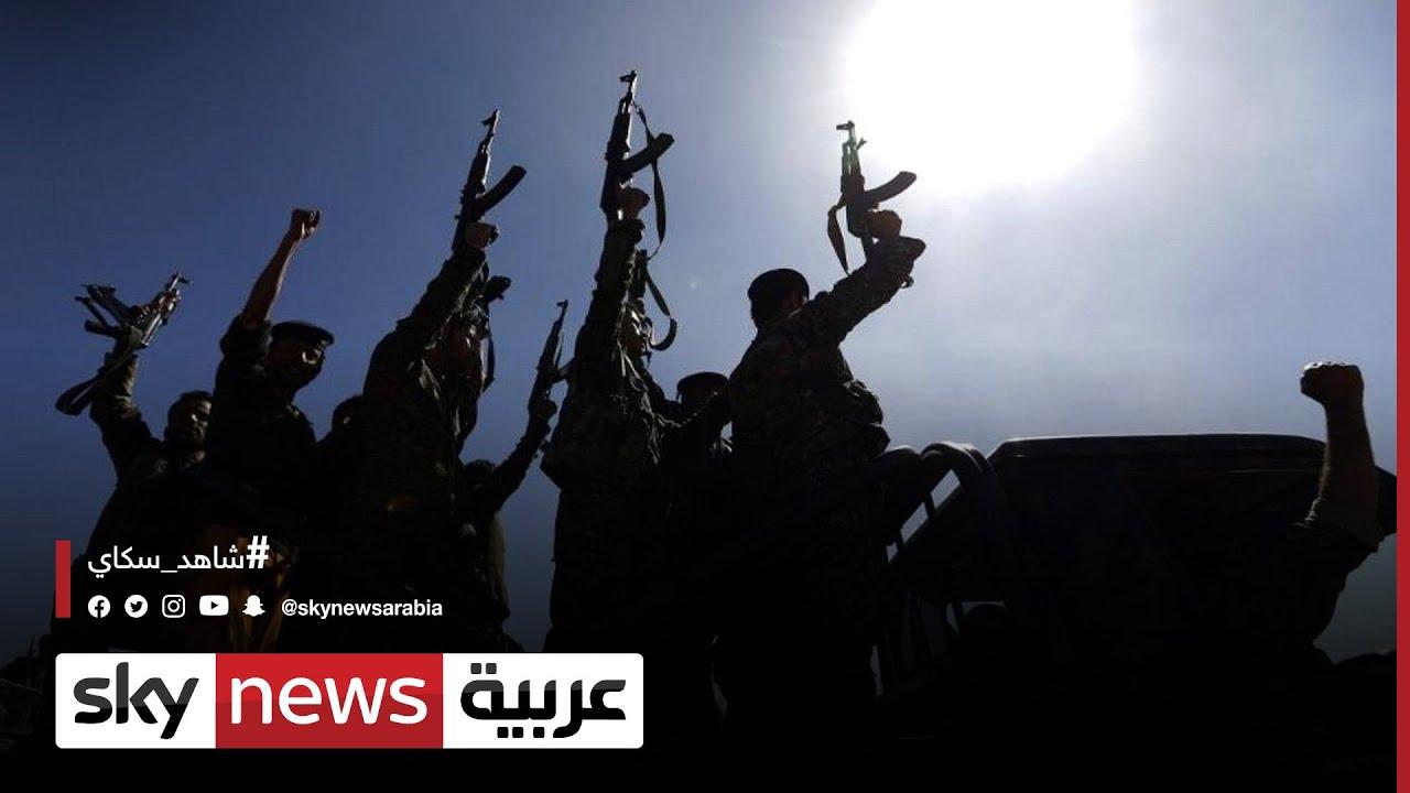 المبادرة السعودية بشأن اليمن.. ما أبرز بنودها؟  - نشر قبل 6 ساعة