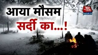 Vishesh: North India freezing, temperatures below zero degree