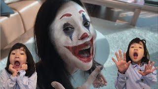 우리집에 조커가 나타났어요! 엄마는 조커? 아이들이 조커로 변했어요! 조커 유령조커 조커귀신 조커얼굴 Ghost joker is coming l Joker in my house