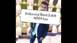 #COBRAPOST #EXPOSE- #Bollywood #Celebrities EXPOSE || Bollywood बिकता है, बोलो खरीदोगे Kya - Review