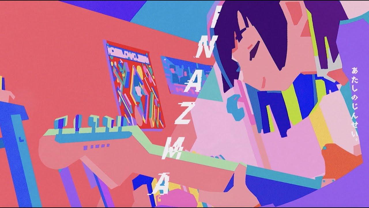 NOMELON NOLEMON / INAZMA Official Music Video