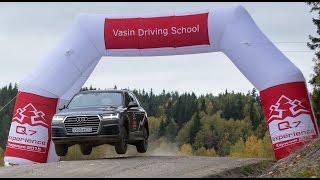 Audi Q7 experience Карелія 2016